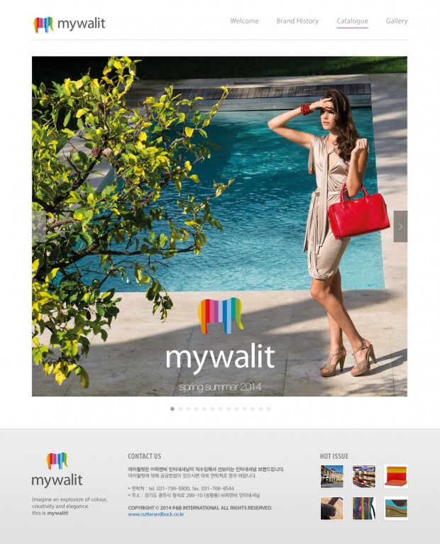 03MyWalit_Catalogue