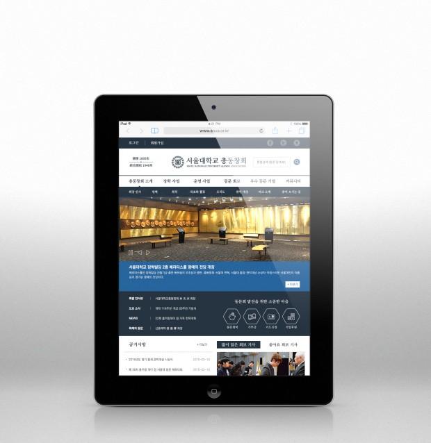03_iPad2-Mockup
